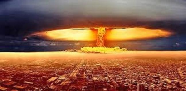 ماذا سيحدث للعالم بعد الحرب النووية