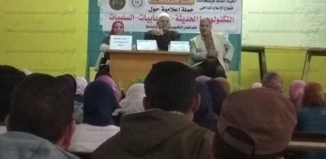 """""""الثقافة الإسلامية وتكنولوجيا الاتصالات الحديثة"""" ندوة بإعلام دمنهور"""
