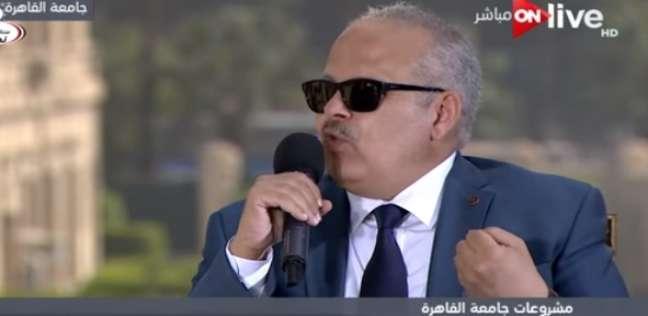 مؤتمر لجامعة القاهرة يناقش النمو الاحتوائي للقضاء علي الفقر