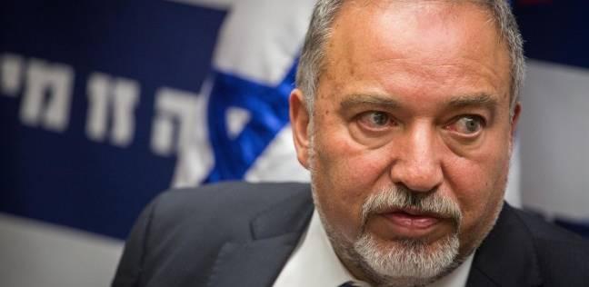 ليبرمان يأمر بوقف إدخال الوقود إلى غزة