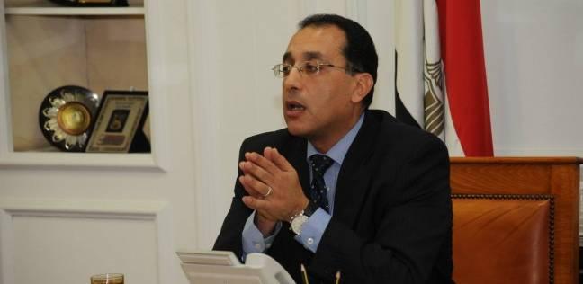 مدبولي يلتقي زعيم الأقلية الجمهورية بـ النواب الأمريكي.. ويعرض جهود مصر لمكافحة الإرهاب