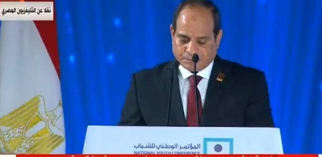 """السيسي عن صعوبة الإصلاح: """"ده اللي عايز يبطل سجاير بيعاني"""""""