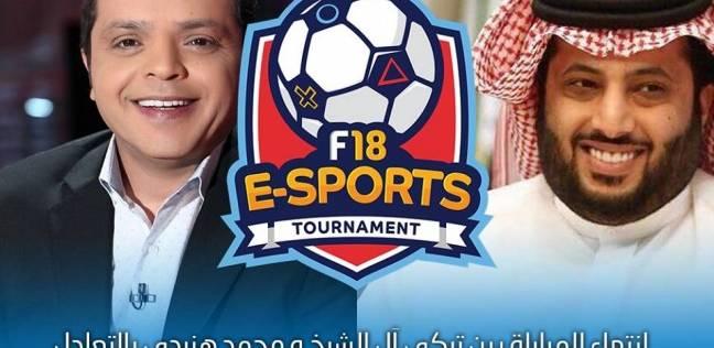 """تركي آل الشيخ بعد تعادله مع هنيدي: """"تحدٍ بنكهة سعودية- مصرية"""""""