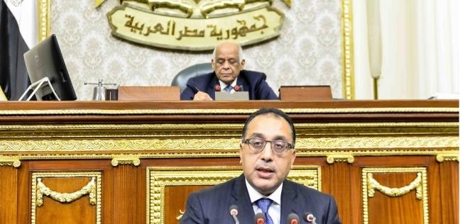 البرلمان يطالب بسرعة صرف علاوات أصحاب المعاشات والعاملين في الدولة - مصر -