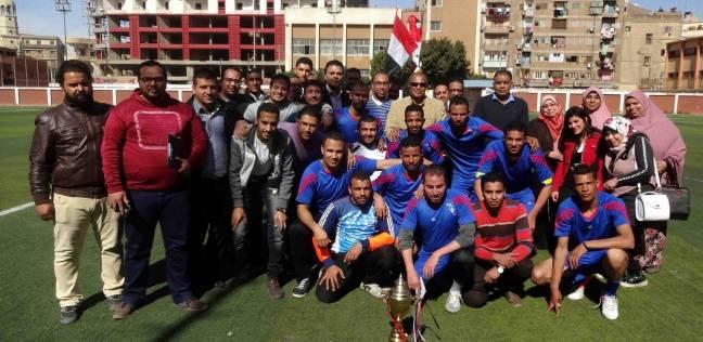 فريق مياه سوهاج لكرة القدم الخماسية بطل دوري المصالح الحكومية
