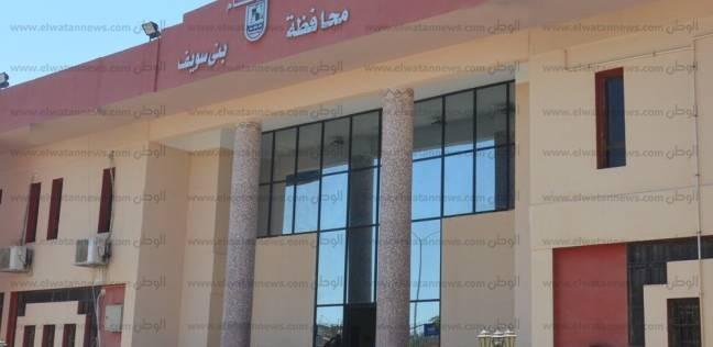 """""""الإحصاء"""": عدد سكان محافظة بني سويف 3 ملايين و228 ألفا و692 نسمة"""