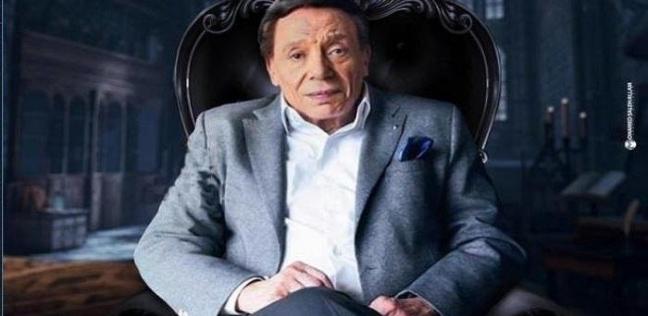 """عادل إمام لمروجي شائعة وفاته: """"مش هتخلصوا بقى"""""""