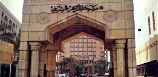 """""""البحوث الإسلامية"""" يواصل اختبارات المبعوثين لليوم الرابع"""