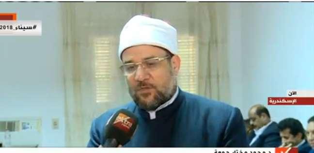 وزير الأوقاف: دفعنا بواعظات متميزات للسيطرة على مساجد ومصليات السيدات