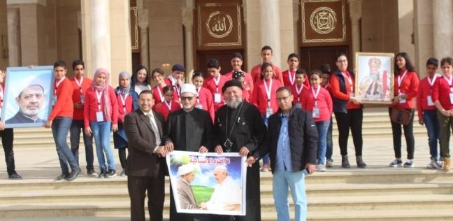 طلاب الأزهر والكنيسة في زيارة مشتركة لمسجد وكاتدرائية العاصمة الإدارية