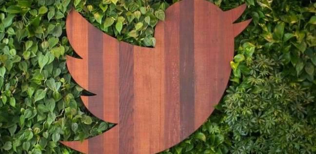 """""""تويتر"""" تتوقع تحقيق أرباح هذا العام"""