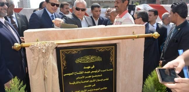 """""""سعفان"""" يضع حجر أساس المبنى الجديد للقوى العاملة في الشرقية"""