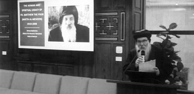 شارك الأنبا إبيفانيوس فى 20 مؤتمراً دولياً.. وغيَّبه «الموت» عن حضور «الروحانية الأرثوذكسية» فى إيطاليا