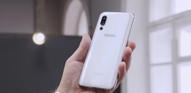 هاتف Mеizu 16S Pro الجديد