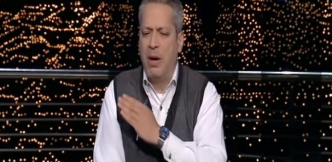 """تامر أمين عن هزيمة الزمالك من المصري: """"أنا كأهلاوي سعيد"""""""