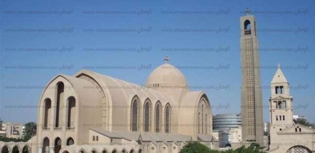 الخميس.. الكنيسة تحتفل للمرة الأولى بعيد الشهداء الأقباط بالعصر الحديث