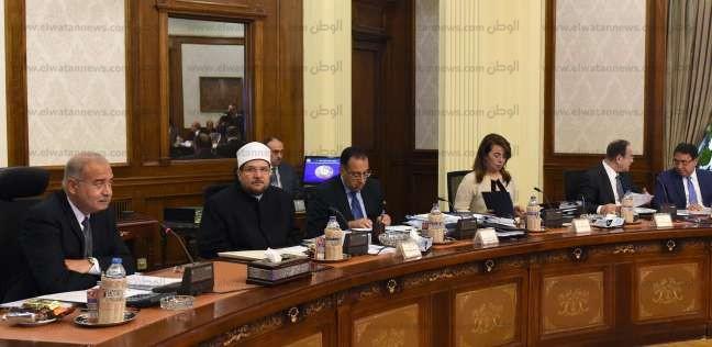 عاجل  الحكومة توافق على طرح سندات دولية بـ7 مليارات دولار