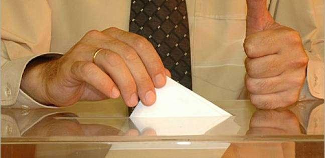 """""""العليا للانتخابات"""" تعلن 3 طرق مختلفة للتعرف على """"أماكن الإقتراع"""""""