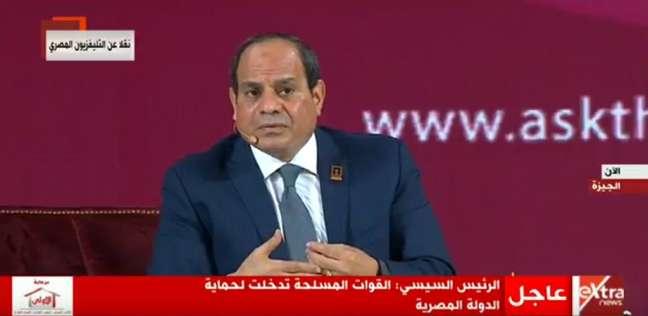 """السيسي: """"الحكومة هتتنقل للعاصمة الإدارية 2020 لتفريغ القاهرة"""""""