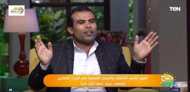 الدكتور حسام شاكر