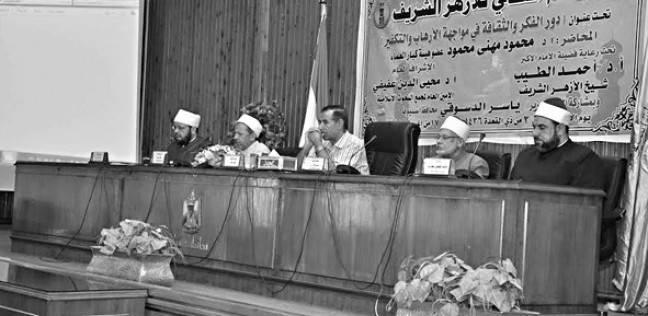 «كبار العلماء» تختص بوضع استراتيجية لتطوير الخطاب الدينى.. و«البحوث الإسلامية» تقوم بمراجعة المناهج