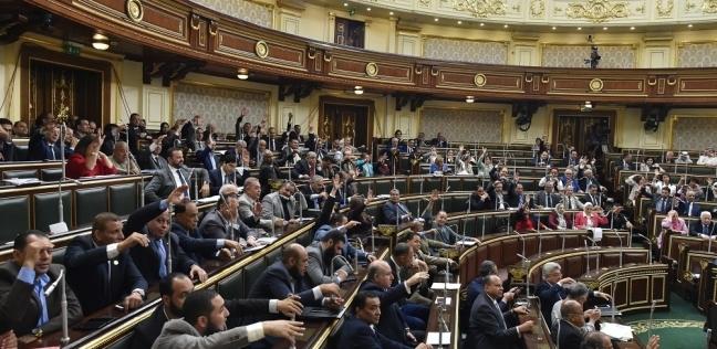 تشريع جديد أمام النواب لسحب الشقق المغلقة من أصحابها