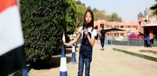 """توتا """"المذيعة الصغيرة"""": أتمنى إجراء لقاء مع الرئيس السيسي"""