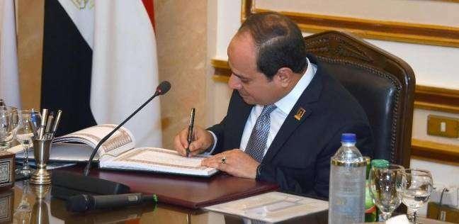 الجريدة الرسمية تنشر 4 قرارات للرئيس السيسي