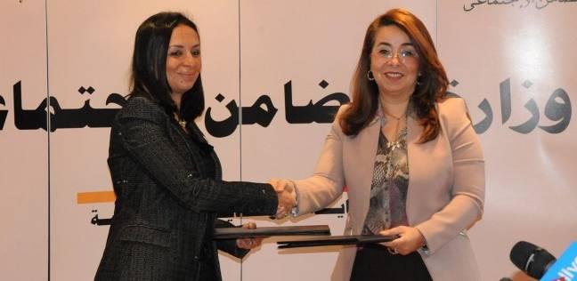 مايا مرسي: هذا العام بدايته مبشرة جدا بتعيين سيدة في منصب محافظ