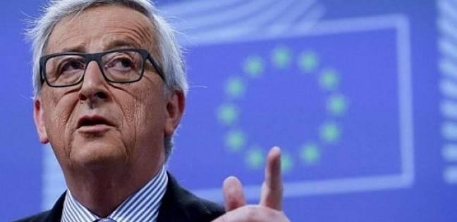 مساعدات أوروبية طارئة لإسبانيا للتعامل مع ضغط الهجرة
