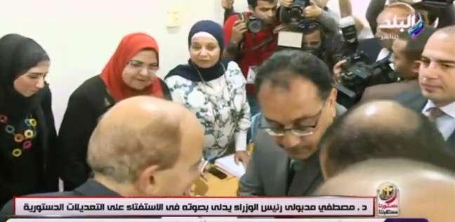 عاجل| رئيس الوزراء يدلي بصوته في الاستفتاء على التعديلات الدستورية