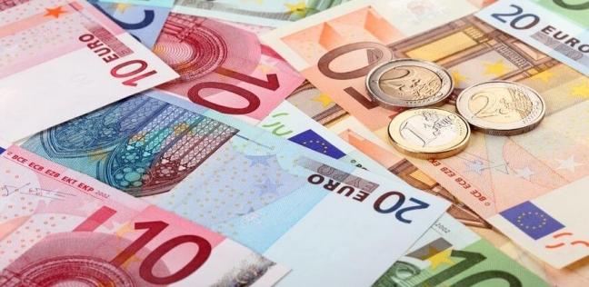 نتيجة بحث الصور عن هزيمه اليورو