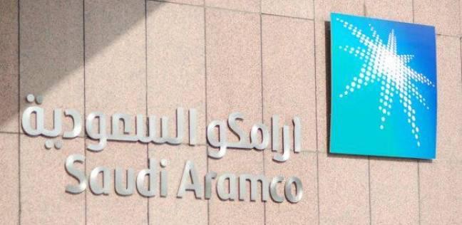 الرياض تنفي إلغاء الطرح الأولي العام لشركة أرامكو