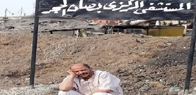 مستشفى صان الحجر.. لافتة على فراغ ومواطن ساخراً: «مستنيه يفتح»
