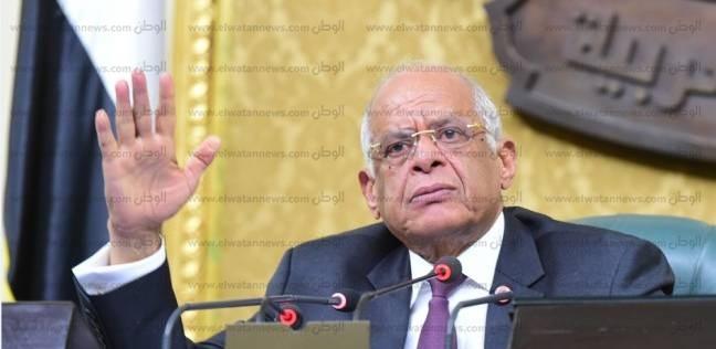 """عبد العال يعلن انتهاء أعمال الجلسة الـ14 لـ""""برلمانية من أجل المتوسط"""""""