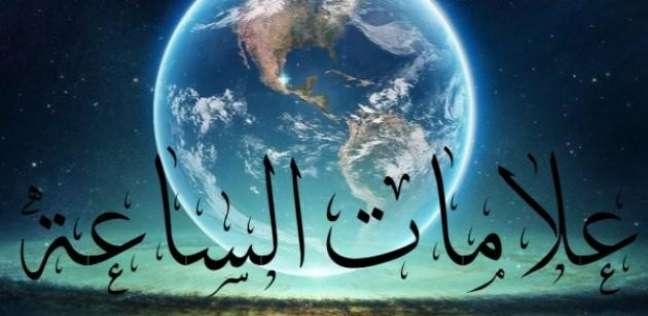 الله سبحانه وتعالى عنده علم الساعة