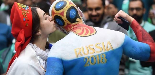 افتتاح كأس العالم