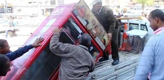 """""""أمن القاهرة"""": تنفيذ 170 قرار إزالة وتحرير 111 محضر إشغال طريق"""