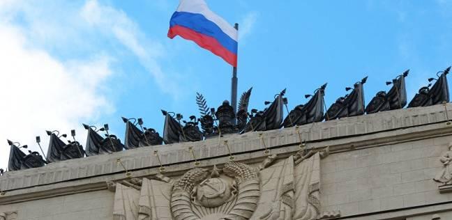 موسكو تستدعي سفير النمسا لديها على خلفية قضية تجسس