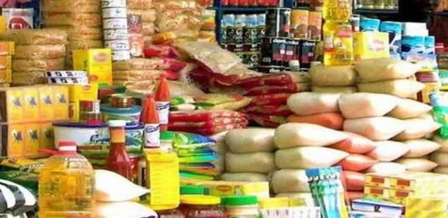 """""""المواد الغذائية"""": بدء صرف مقررات يونيو للبقالين غدا"""