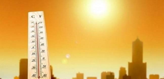 """""""الأرصاد"""" تعلن درجات الحرارة المتوقعة.. غدا"""