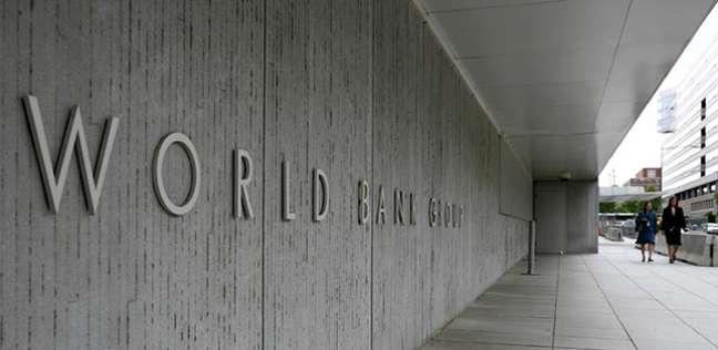 البنك الدولي: تراجع التضخم في مصر يدعم مزيدا من خفض أسعار الفائدة