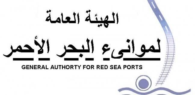 مرور 40 سفينة بالموانئ التابعة لقناة السويس
