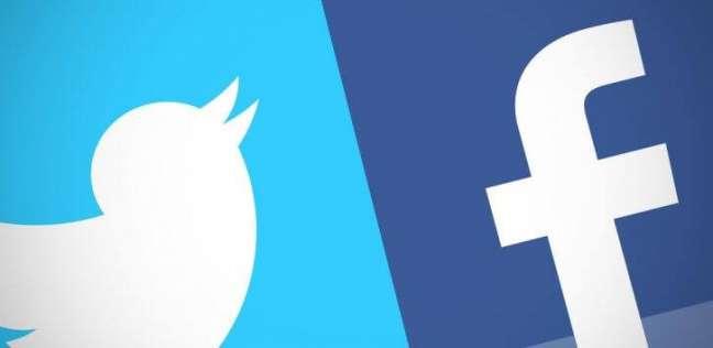 """""""فيسبوك"""" و""""تويتر"""" تحذفان 300 حساب إيراني """"مضلل"""""""