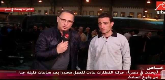 """أحد منقذي ضحايا حادث محطة مصر: """"حاولت إنقاذ أكبر عدد"""""""