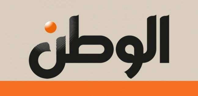 الحلقة الثامنة والعشرون من مسابقة «الوطن» في رمضان.. فوازير جسم الإنسان
