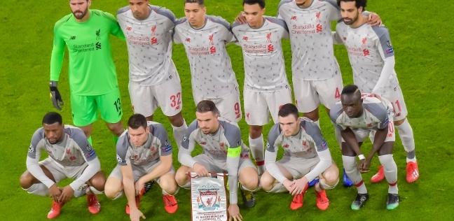 فريق ليفربول من مباراة الأمس