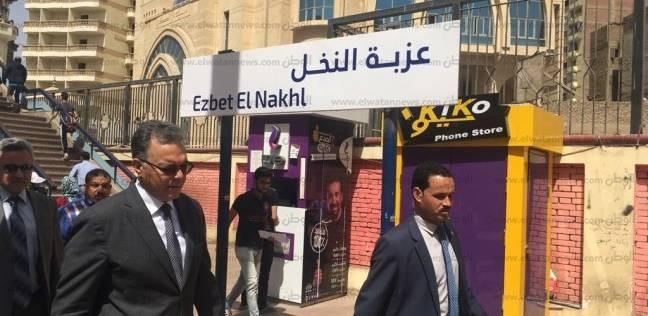 """وزير النقل يتفقد أعمال ازدواج محطتي مترو """"المرج القديمة والجديدة"""""""