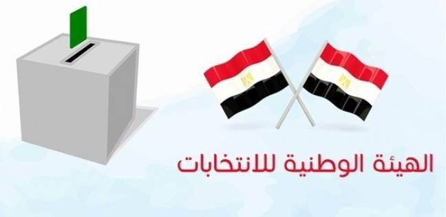 شروط جمع توكيلات الترشح للرئاسة: 1000 تأييد من كل محافظة كحد أدنى
