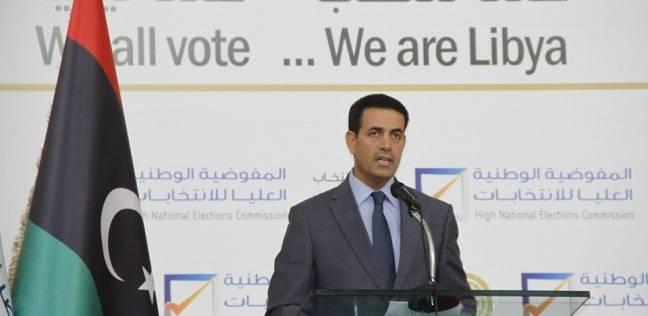 """""""الانتخابات الليبية"""" تطلب من الحكومة منحها ميزانية للتصويت على الدستور"""